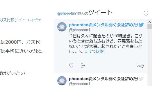 f:id:phoootan:20210522122254p:plain