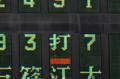 20101013001851