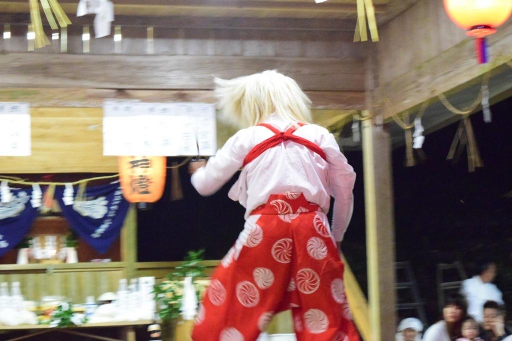 f:id:photo-no-wa:20170910223731j:plain