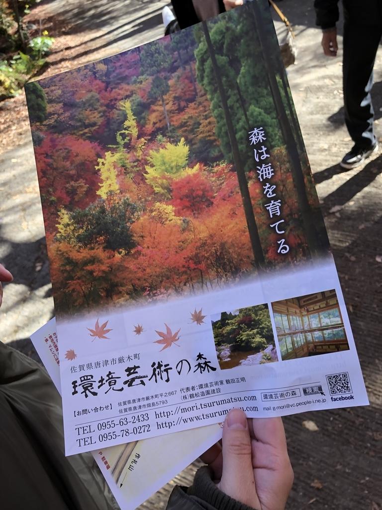 f:id:photo-no-wa:20181130081302j:plain