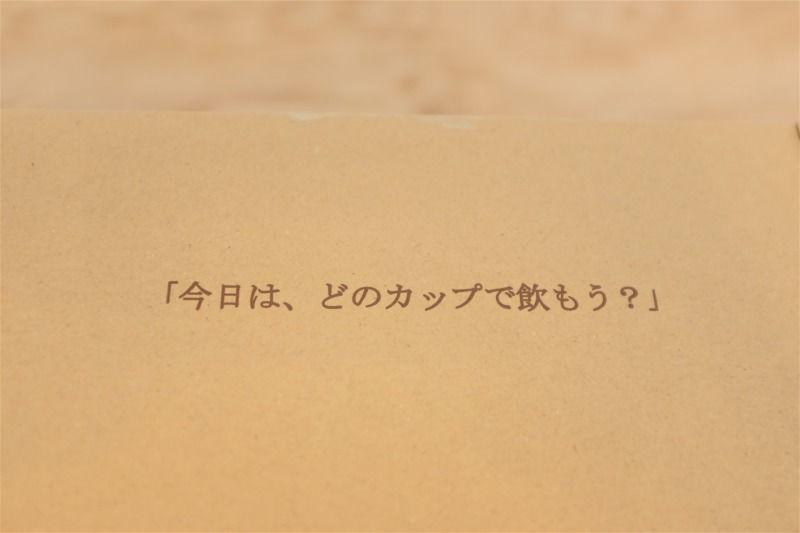 f:id:photo-no-wa:20200504112247j:plain