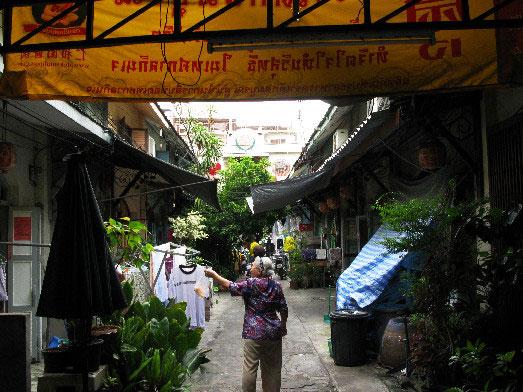 Thai, ChinaTown