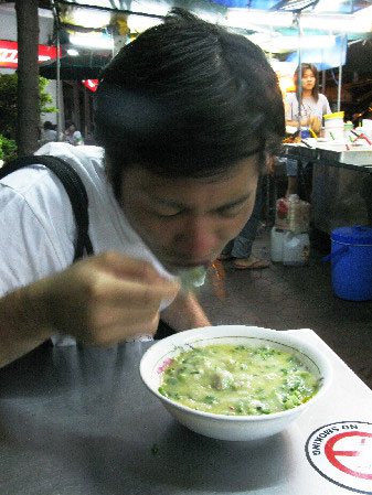 Thai, お粥