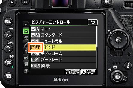 f:id:photo2525camera:20210731043927j:plain