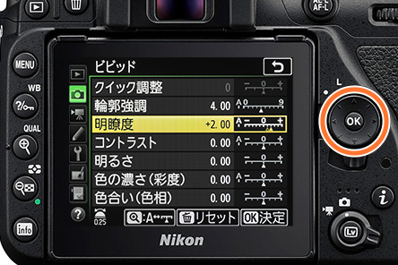 f:id:photo2525camera:20210731044025j:plain