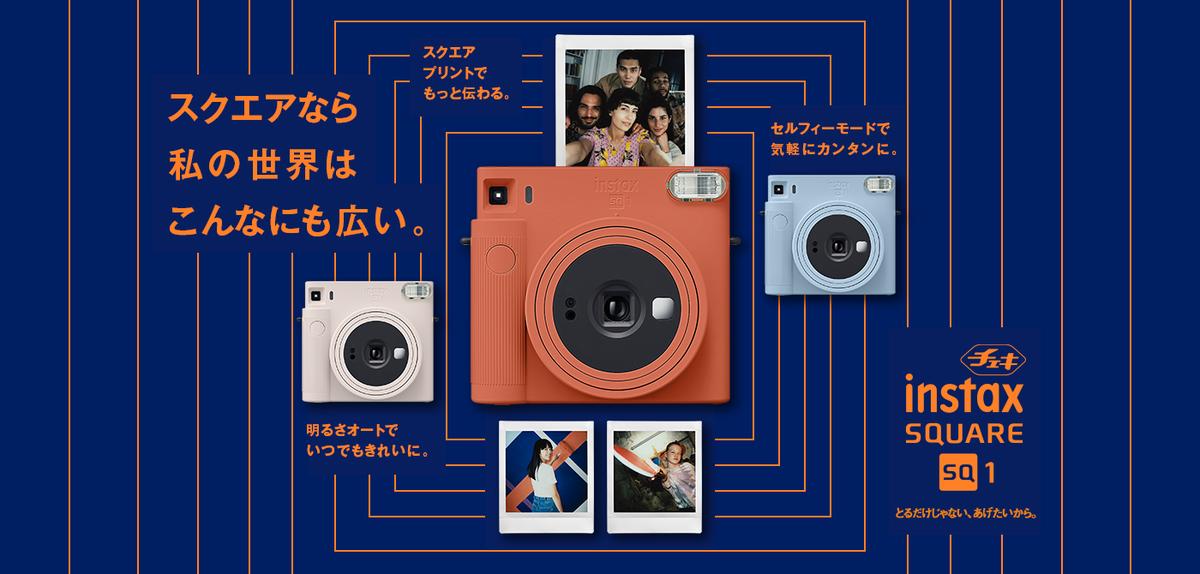 f:id:photo2525camera:20210905041414p:plain