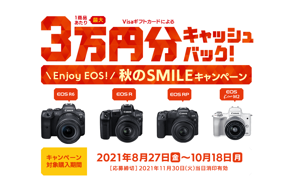 f:id:photo2525camera:20210906205441p:plain