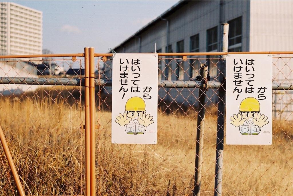 f:id:photo_chan:20180307145429j:image