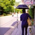 野村麻紀CD「マキのよさこい節」ジャケット