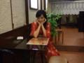 小明のはんなりお茶会(休憩中) 08.11.3.