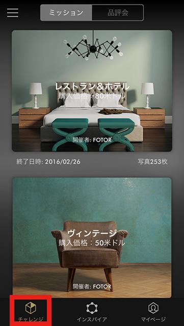 f:id:photoblg:20160217231819j:plain