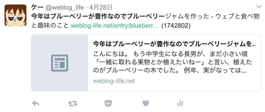 f:id:photoblg:20170525012300p:plain