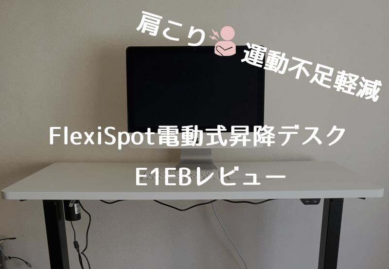 f:id:photoblg:20181023005941p:plain