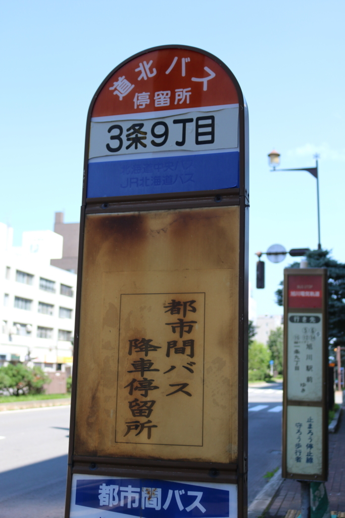 f:id:photographer_Hiromi:20170724111616j:plain