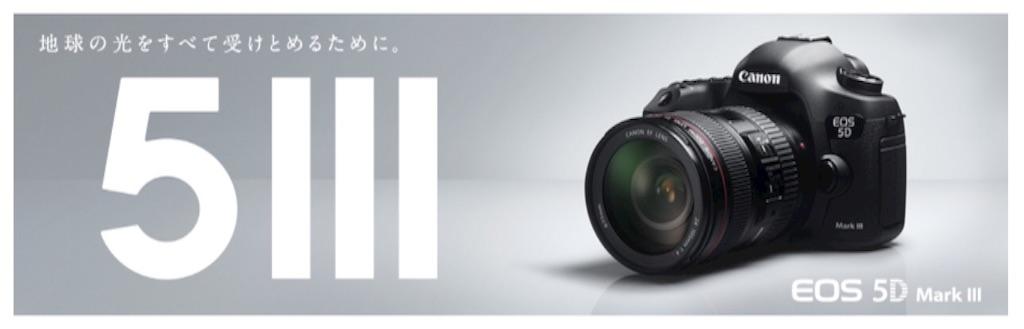 f:id:photographerti:20151001121118j:image