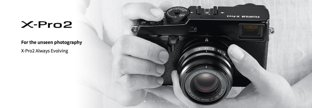 f:id:photographerti:富士フイルムX-PRO2のデザイン