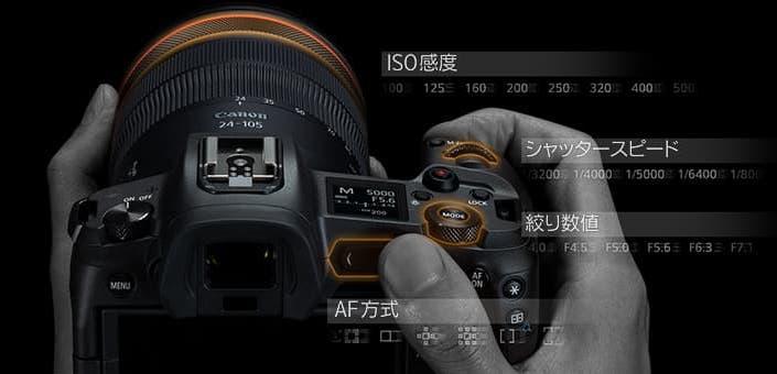 f:id:photographerti:20180905230100j:plain