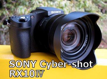 f:id:photolifenet:20200709195259j:plain