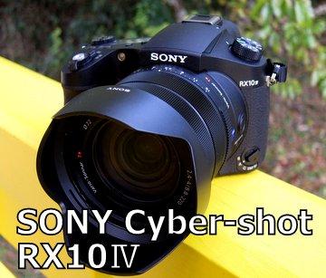 f:id:photolifenet:20200714194219j:plain