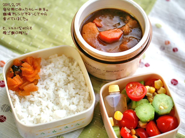 f:id:photomekuri:20111208214047j:image:w590
