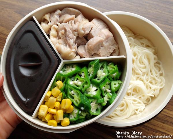 753 オクラと茹で鶏の冷やし素麺弁当