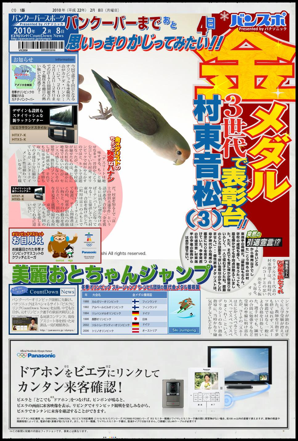 f:id:photosgo:20100208132011j:image:w450