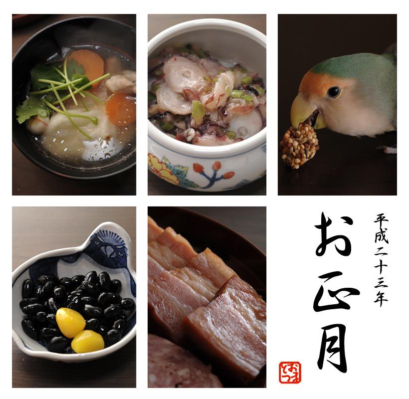 f:id:photosgo:20110105161113j:image:w450
