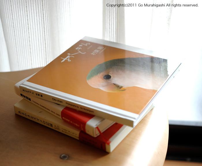 f:id:photosgo:20111015120127j:image:w450