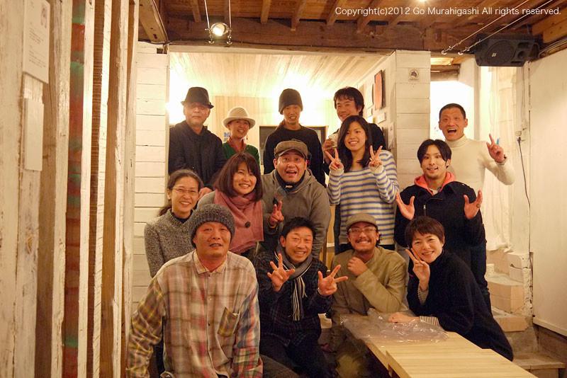 f:id:photosgo:20120206112710j:image:w450