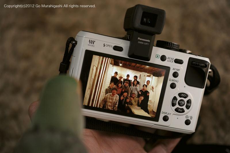 f:id:photosgo:20120206122518j:image:W450