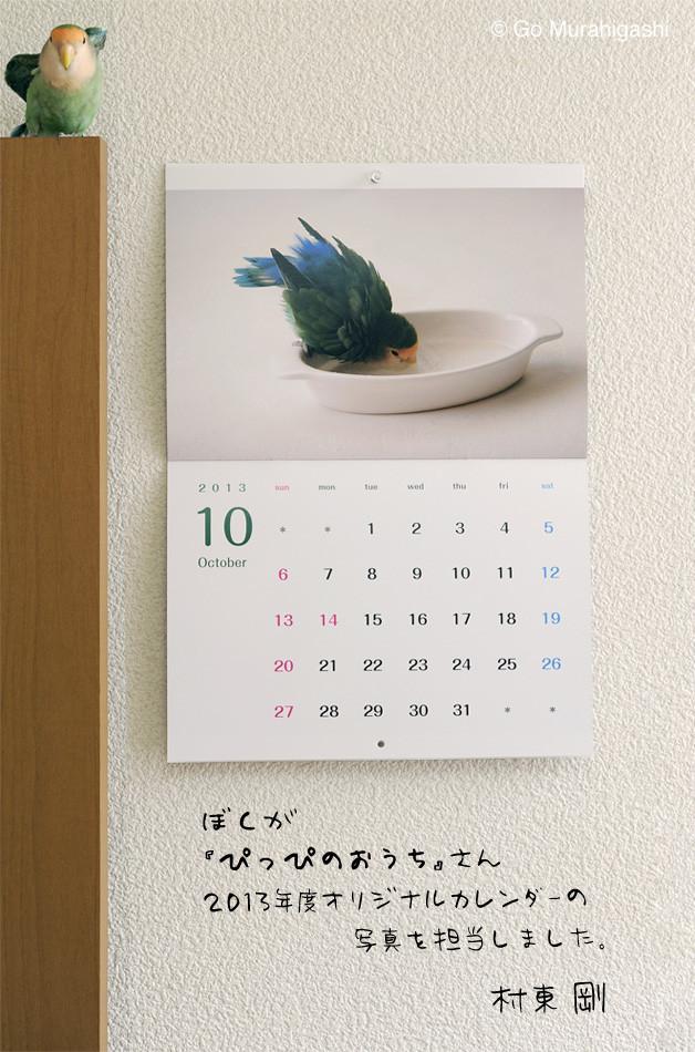 f:id:photosgo:20120705181757j:image:w450