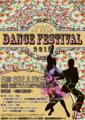 フェスティバル2012