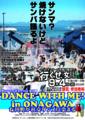 DANCE WITH ME in ONAGAWA2016