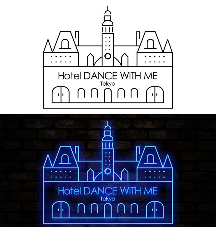HOTEL DANCE WITH MEイメージロゴ