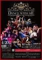 HOTEL DANCE WITH ME北海道