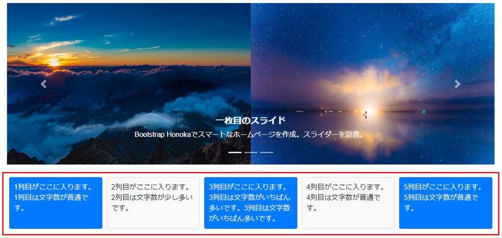 f:id:php-7com:20181006215239j:plain