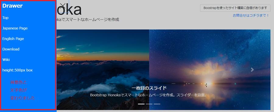 f:id:php-7com:20181008151712j:plain