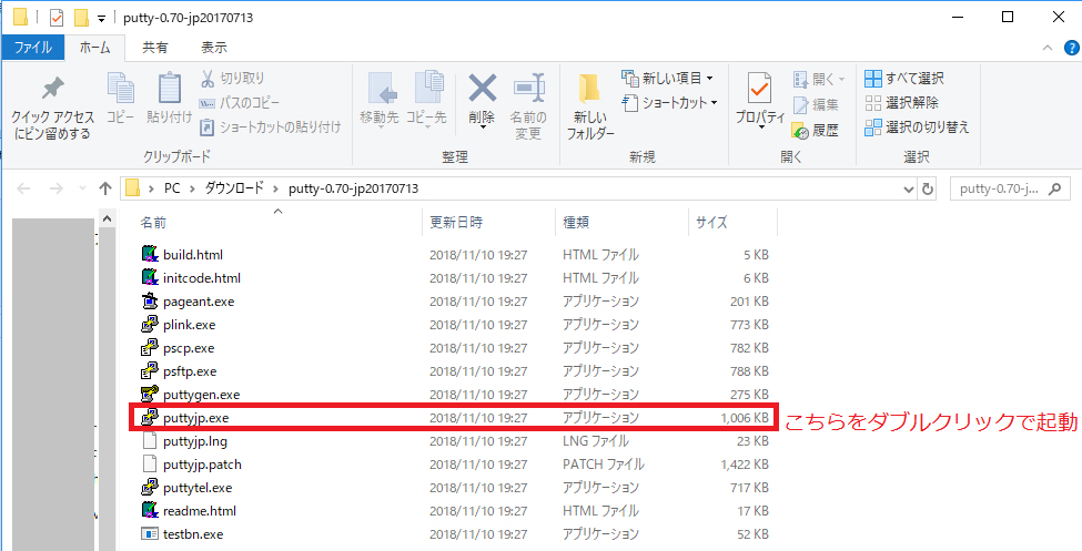 f:id:php-7com:20181110193217j:plain