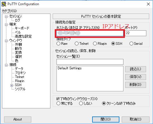 f:id:php-7com:20181111082626j:plain