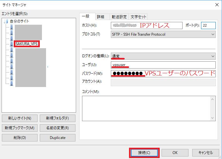 f:id:php-7com:20181111112629j:plain