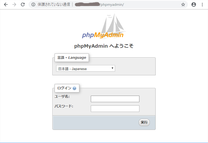 f:id:php-7com:20181112063758j:plain