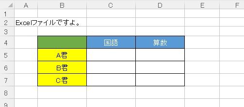 f:id:php-7com:20190918043346j:plain