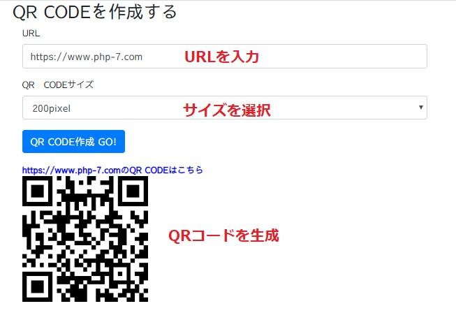 f:id:php-7com:20200218000518j:plain