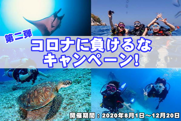 f:id:phuket_bluemarine:20200728115015j:plain