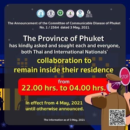 f:id:phuket_bluemarine:20210504105334j:plain