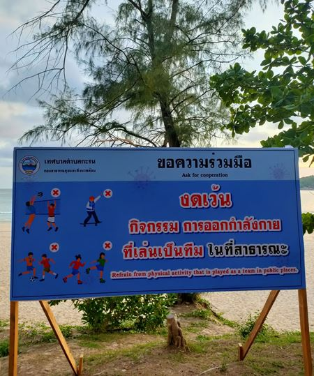f:id:phuket_bluemarine:20210513110832j:plain
