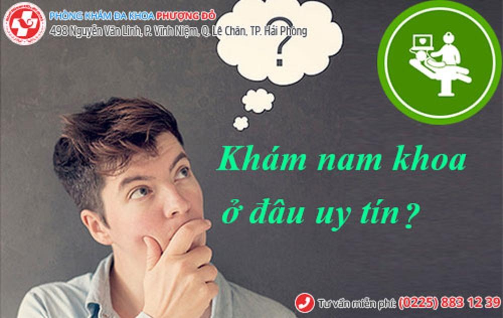 f:id:phuongdophongkham:20201209165708j:plain