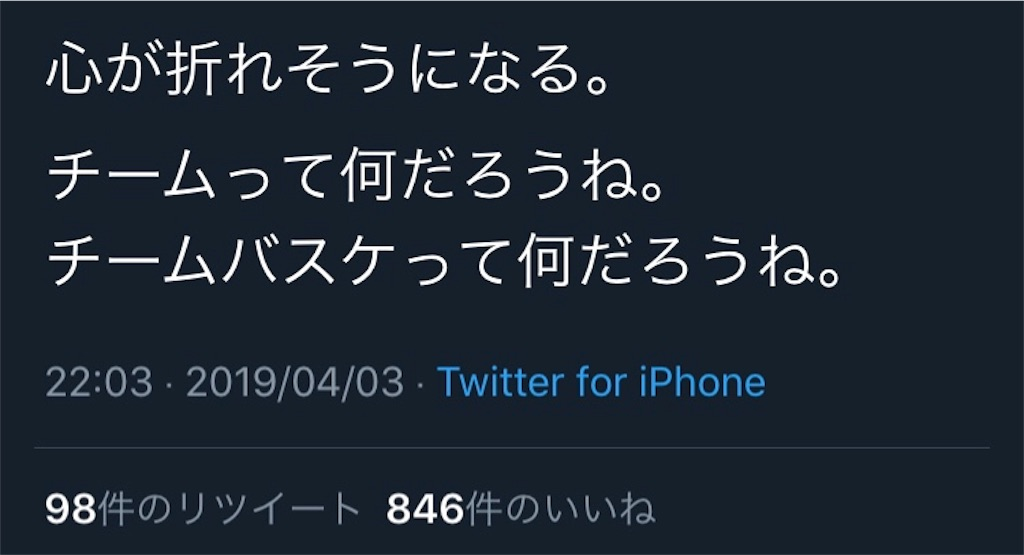 f:id:physical141yuko:20190405080150j:image