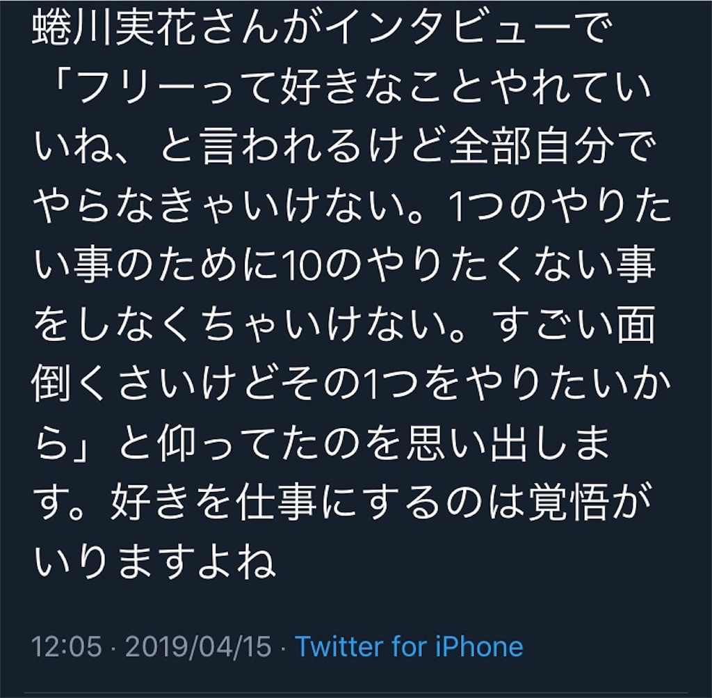 f:id:physical141yuko:20190417165803j:image