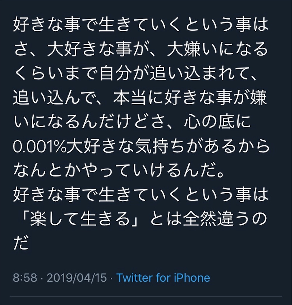 f:id:physical141yuko:20190417171947j:image